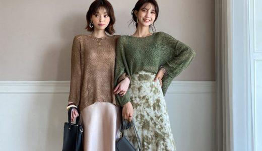 今年の秋はこのアイテムが必須!系統別で厳選した今年の秋冬韓国ファッションブランド特集