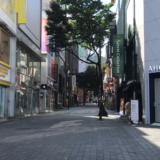 【実際に韓国大使館に行って聞いてみた】日韓の往来が10月8日から一部再開!ビジネストラックの申請書類と隔離の条件はどうなるの?