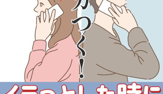 イラっとした時に使える韓国語フレーズ集め