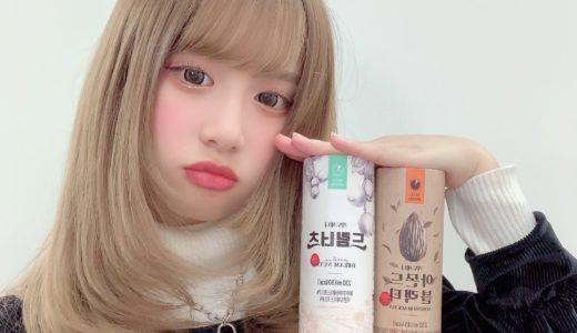 韓国女子のダイエット方法紹介!無理なく続けられるKETO JENNIEって!?