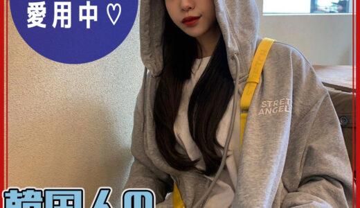 韓国アイドルも愛用中♡韓国人のショルダーバッグフォト