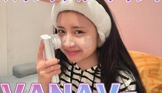 韓国女子の肌がきれいな理由!?『女神降臨』の主人公、ジュギョンの大変身ビューティーアイテムとは?