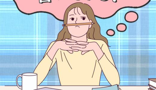 そろそろファンレター書いてみる?韓国人がファンレターの書き方教えます!